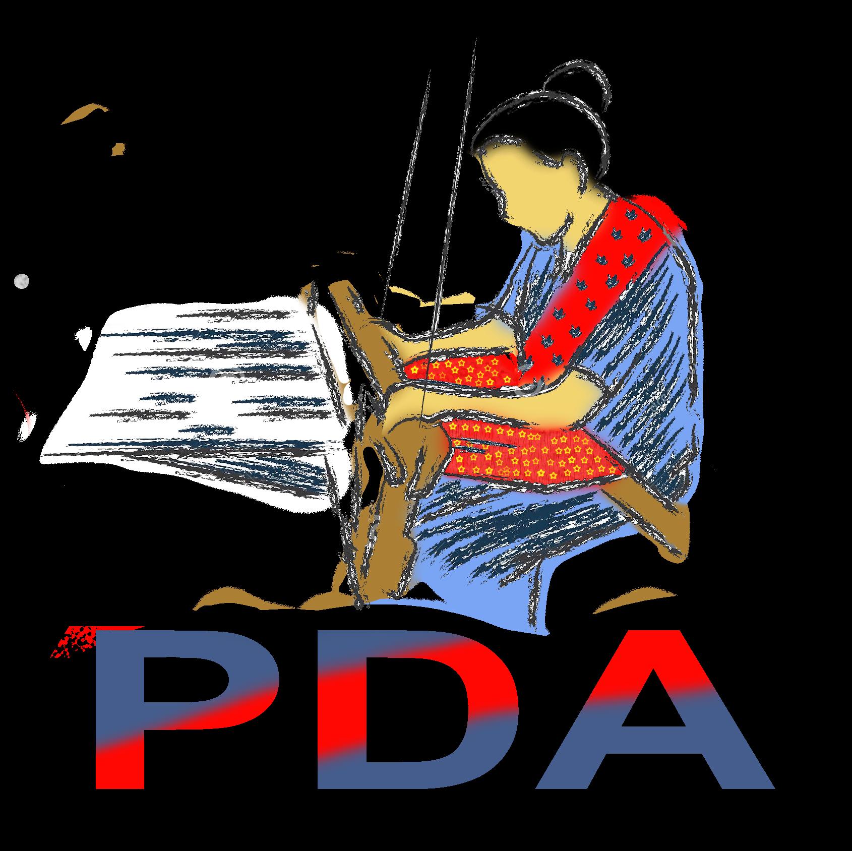 Palpali Dhaka Association
